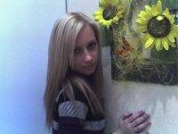 Татьяна Кроитор, 14 мая 1986, Самара, id39956578