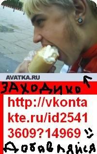 Спартач Мясной, Хива