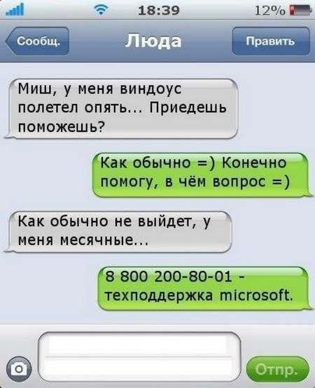 http://cs405519.userapi.com/v405519746/80ce/3vLV-6XZXHc.jpg