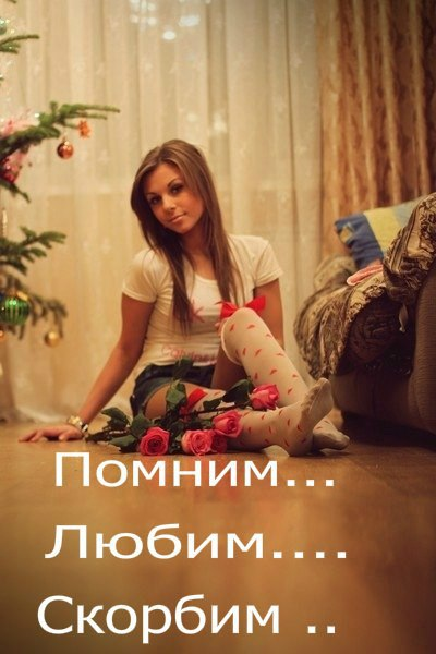 картинки алина: