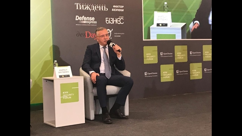 Виступ на 12 му Київському Безпековому Форумі