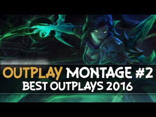 OutPlay Montage #2 | Best OutPlays 2016 | (League Of Legends)