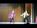 Стиляги - Ты Любишь Буги-Вуги. Танец. Boogie Woogie. Dance.