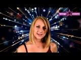 Международный Молодежный Песенный Конкурс - Ведущая: Наташа Ионова