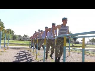 Десантно-штурмовые войска Вооруженных Сил РК