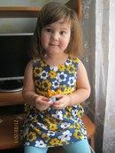 Детская Одежда Фирмы Крокид Интернет Магазин