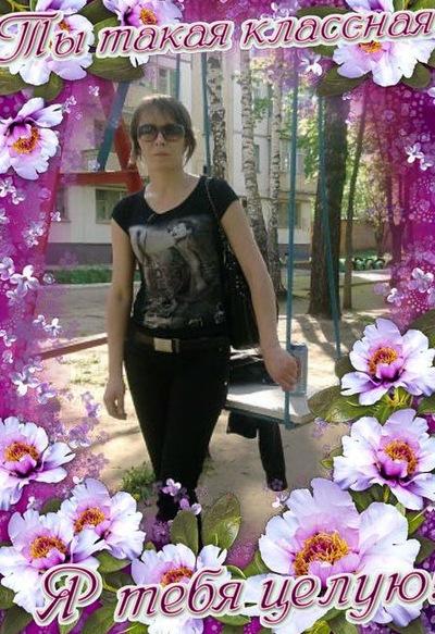 Екатерина Васильева, 4 мая 1980, Чебоксары, id198669560