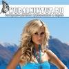 Интернет-магазин купальников Kupalniktut.ru