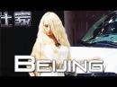Real life human doll Barbie - Beijing, China - 42014 - V1 Valeria Lukyanova
