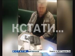 Новые подробности о задержании начальника управления по ремонту МКД фонда капремонта Нижегородской области