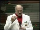 День Независимости РБ (Беларусь-ТВ, 03.07.2008) Речь Лукашенко