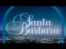 Санта Барбара 1 серия 1984 MVO