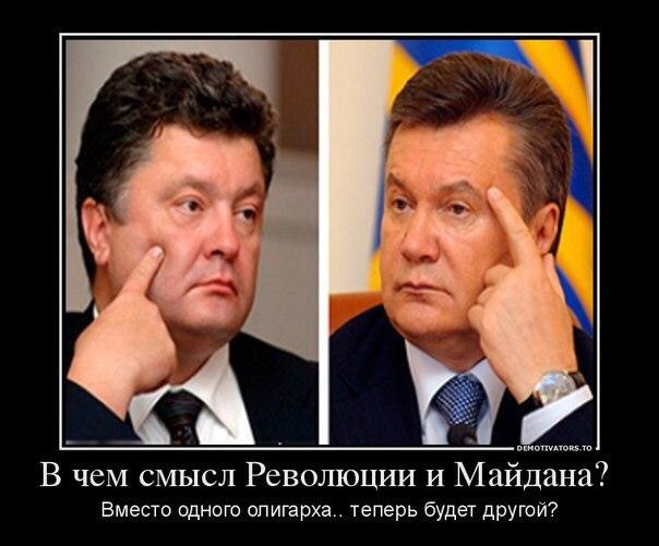 Президент Порошенко празднует свое 50-летие. Первая леди по этому поводу объявила благотворительный флешмоб - Цензор.НЕТ 5543