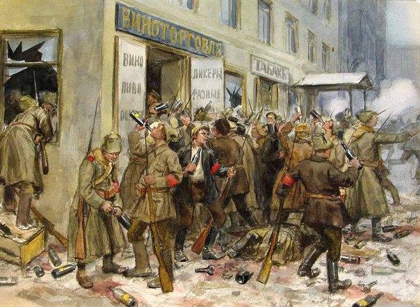 Революция и гражданская война глазами художника CAKm5F9YpbM
