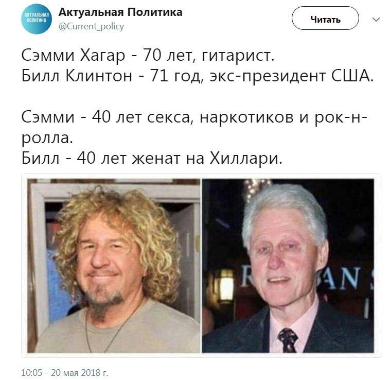 https://pp.userapi.com/c824200/v824200438/13c9e8/mpGHAVmtsUU.jpg