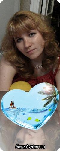 Алена Смотрицкая, 13 мая 1986, Белая Церковь, id19673861