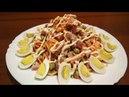 Салат с ВЕТЧИНОЙ за 5 минут. Быстрый, сытный и ОЧЕНЬ ВКУСНЫЙ. Salad with a HAM for 5 minute