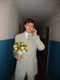 Алексей Алымов, 8 мая , Москва, id5602539