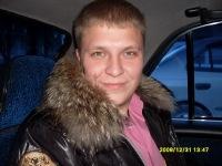 Ванек Горланов, 5 ноября , Батайск, id121248476