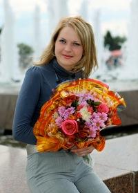 Анна Мар, 2 ноября , Москва, id122682068