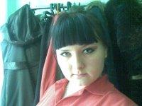 Ольга Комлева, 9 апреля 1990, Самара, id34491181