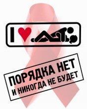Александр Бессовестный, 22 июля , Челябинск, id41119466