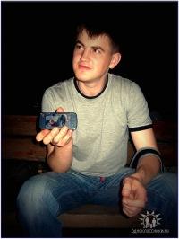 Алексей Алёшин, 15 августа , Владивосток, id4474402
