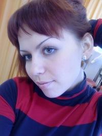 Наталья Анкушева, 18 февраля , Омск, id126480257