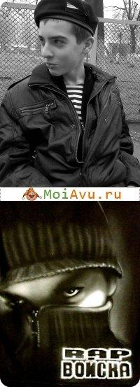Витёк Реперок, 18 октября 1997, Ильичевск, id29320173