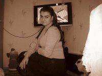 Грета Аршакян