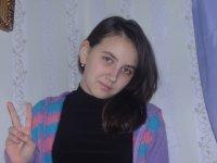 Ильмира Ахмадуллина, 1 августа 1990, Днепропетровск, id78076295