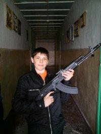 Александр Серов, 5 июня 1989, Ижевск, id85671141