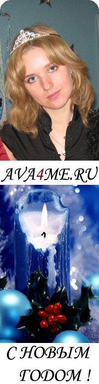Юляшка Рязанцева