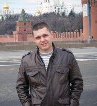 Константин Семенов, 15 сентября 1998, Москва, id75606012