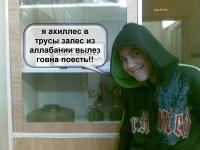 Кирилл Гаврукович, 20 декабря , Москва, id98923854