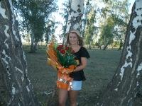 Наташа М., 14 августа , Одесса, id100384784