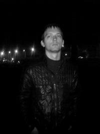Дмитрий Моис, Белгород