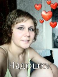 Надежда Сурина, 1 января , Брянск, id116234119
