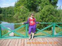 Аня Смирнова, 24 апреля 1997, id30795238