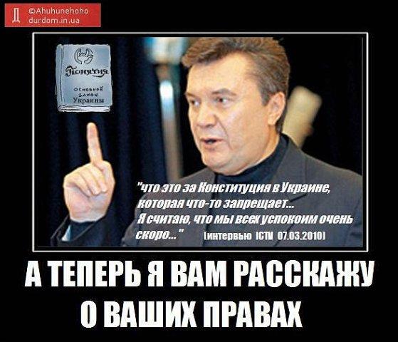 """Азаров считает Украину демократической, но """"самоотверженный труд"""" не помешает - Цензор.НЕТ 8410"""
