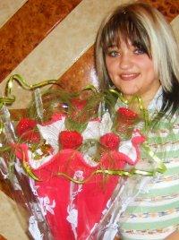 Татьяна Рагулина, 21 сентября , Ливны, id87394188