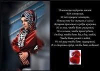 Aisha Isaeva, 9 января 1991, Ялта, id100472364