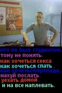 Алмаз Галялтдинов
