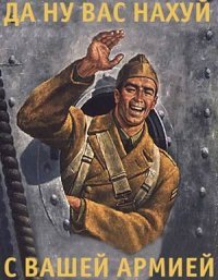 No Army, 9 мая , Екатеринбург, id19312943