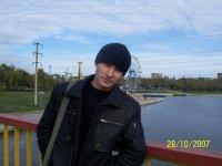 Сергей Цыба, 3 сентября 1986, Бердянск, id25367858