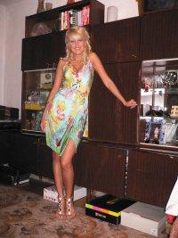 Наталья Кривоносова, 6 июля 1975, Новосибирск, id26358581