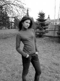Аня Ермилова