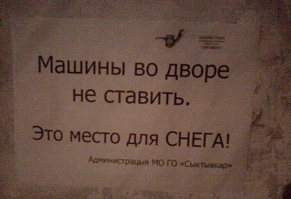 Умом Россию не понять X_08f97565