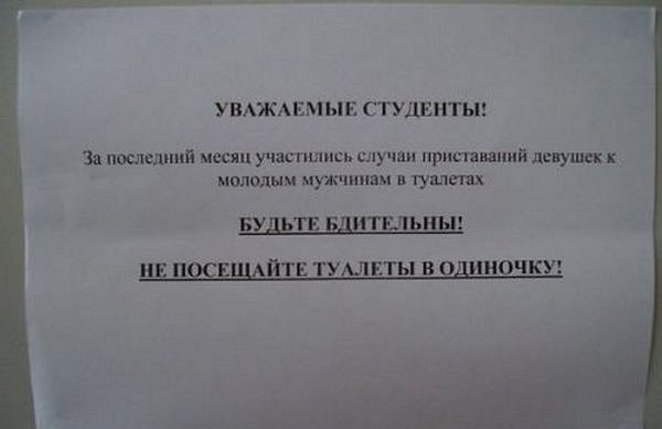 Умом Россию не понять X_59c5ae7d
