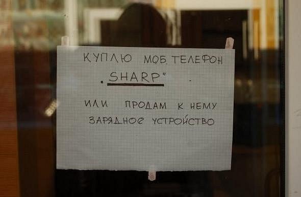 Умом Россию не понять X_73319b2a